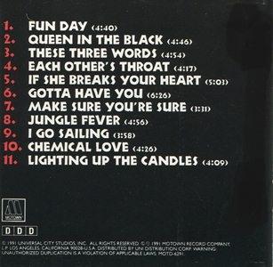 Stevie Wonder Jungle Fever back cover